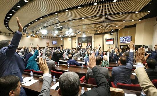 نواب عراقيون يطالبون برئيس وزراء جديد ذي مواصفات محددة (قائمة موقعة)