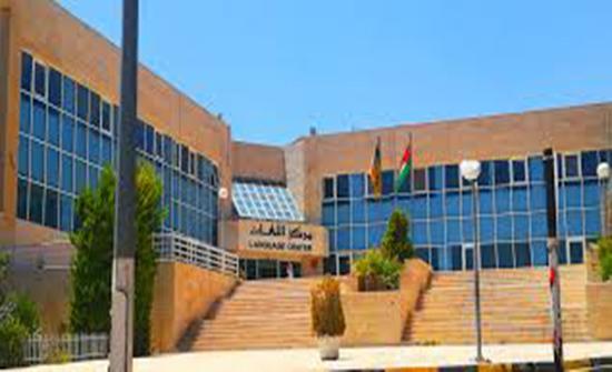 قوقزة : 400 طالب من 30 جنسية يرغبون في تعلم اللغة العربية