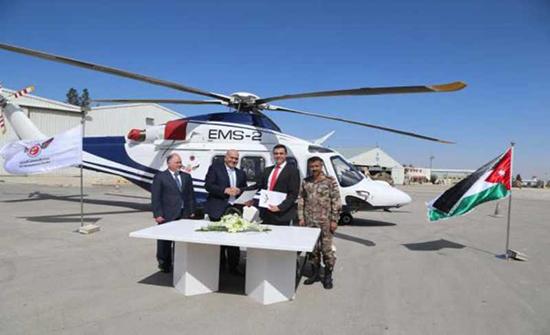 اتفاقية تعاون بين مركز الإسعاف الجوي والمستشفى التخصصي