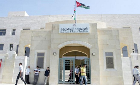 الأحوال المدنية تنفي وضع شروط تخص تجديد الجوازات الدائمة لحملتها المقيمين بفلسطين