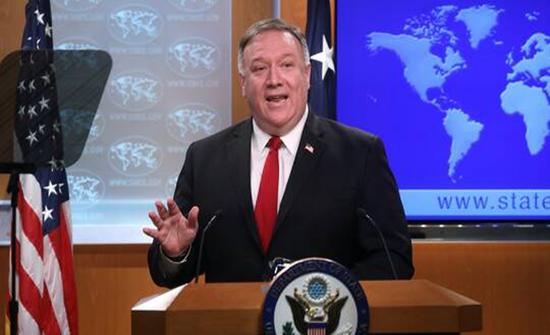 """الخارجية الأمريكية: بومبيو أجرى اتصالا مع أحد زعماء """"طالبان"""""""