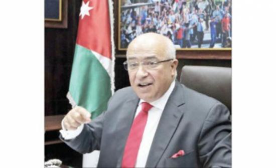 افتتاح ملتقى حالة حقوق الانسان في الأردن