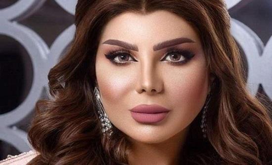 بالفيديو: إلهام الفضالة تفاجئ الجميع بما قالته عن التواء فمها بسبب التجميل
