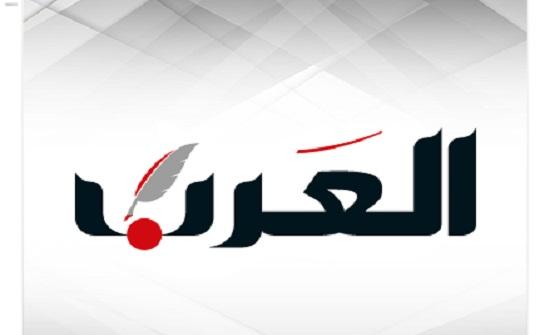 صحيفة العرب القطرية تتوقف عن الصدور نتيجة صعوبات مالية