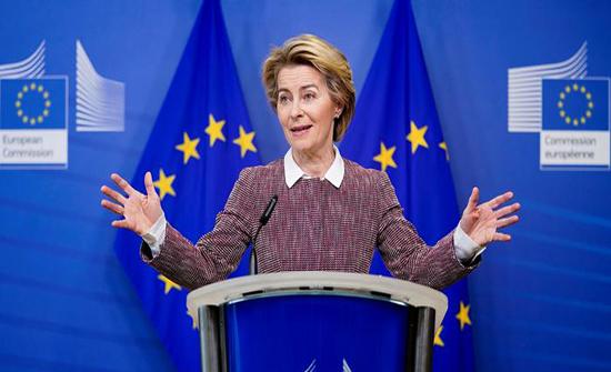 المفوضية الأوروبية تعلن عن اتفاق للحصول على 300 مليون جرعة إضافية من لقاح فايزر