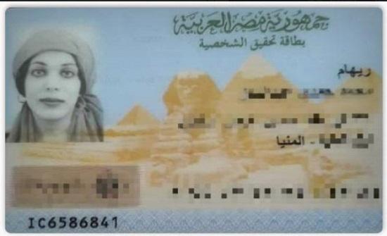 """""""ماطلعتش راجل"""".. ريهام تسترد أنوثتها بعد 24 سنة معاناة بسبب خطأ """"الداية"""""""