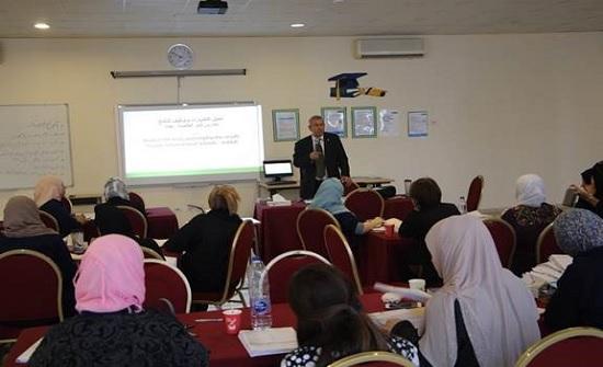 """أبوغزاله: نسعى من خلال """"أروقا"""" إلى نشر ثقافة جودة التعليم في مختلف الدول"""