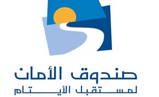 صندوق الأمان لمستقبل الأيتام يعزز شراكته مع أمديست الأردن
