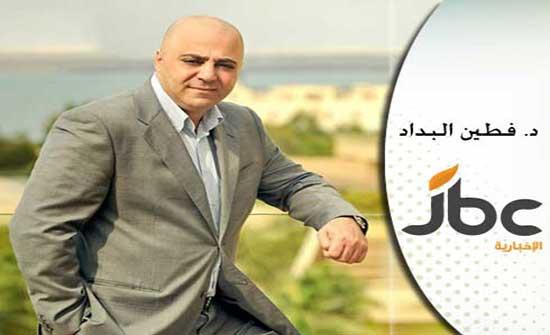 ثورة العطش في الاحواز العربية