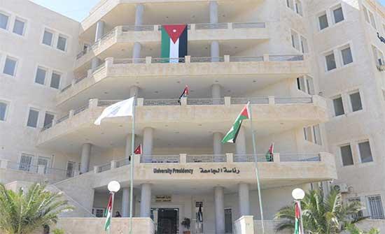 الطفيلة التقنية تتزين بالعلم الأردني