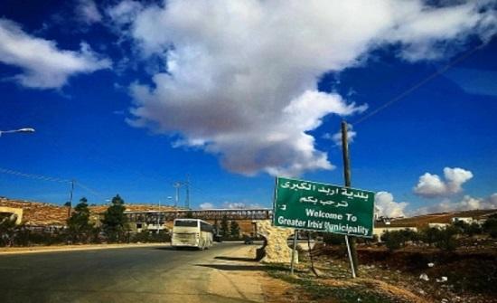اغلاقات جزئية تسبق تعبيد شوارع رئيسة في اربد