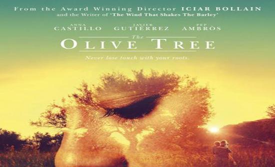 """""""شجرة الزيتون"""" فيلم إسباني تعرضه """"شومان"""" غداً"""