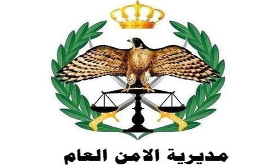 الامن العام : 1166 مخالفة فردية جرى تحريرها بحق أفراد خالفوا أوامر الدفاع