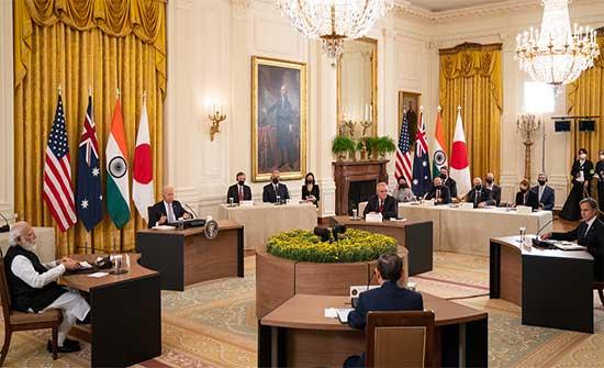 """بعد أسبوع من شراكة """"أوكوس"""".. بايدن يعقد قمة رباعية وسط مساع لتشكيل تحالفات لمواجهة الصين"""