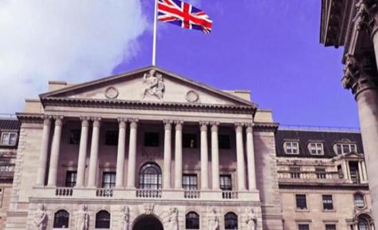 بنك إنجلترا: الاقتصاد البريطاني استعاد نصف ما فقده بكورونا