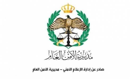 """""""الأمن العام"""" تعلن عن حركة السفر عبر معبر الأردن"""
