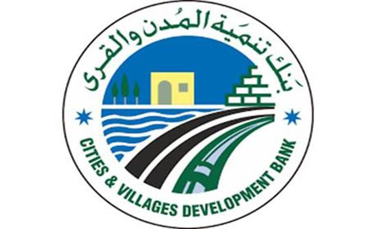 تعليق دوام بنك تنمية المدن والقرى