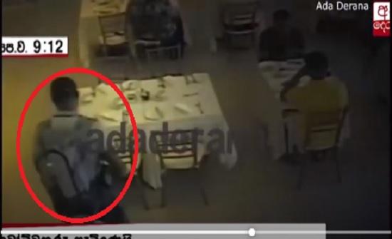 . فيديو يظهر أحد انتحاريي سريلانكا