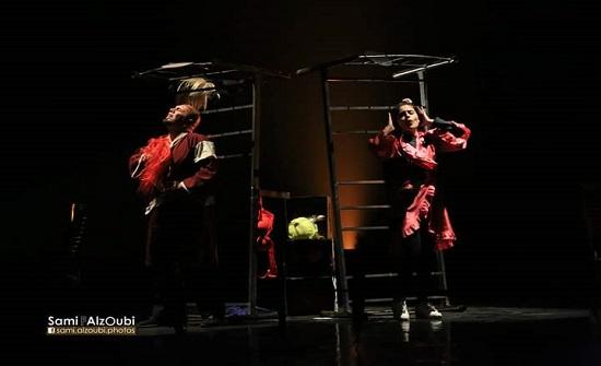 مسرحية ليلة الانحوتة في المركز الثقافي الملكي