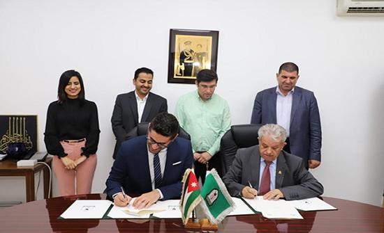 اتفاقية تعاون بين اليرموك ومبادرة نوى