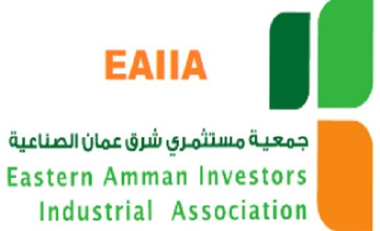 جمعية شرق عمان تؤكد أهمية فتح القطاعات الاقتصادية