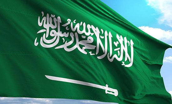 وفاة الأمير بندر بن سعد آل سعود