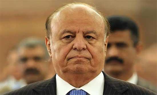 الرئيس اليمني يؤكد حرصه على السلام وتقديم التنازلات لحقن الدماء