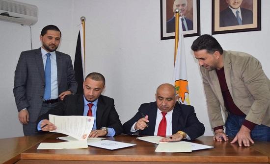 جامعة إربد الأهلية توقع مذكرتا تعاون مشترك مع شركة آفاق الريادة للتنمية والتدريب وأكاديمية دانيال للترجمة والتدريب