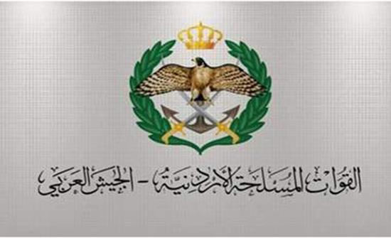 الجيش يوجه نداءً للشعب الأردني