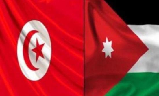 بحث تعزيز العلاقات التجارية بين الاردن وتونس
