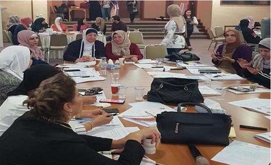جامعة الزرقاء تشارك في فعاليات إعداد الإستراتيجية الوطنية للمرأة في الأردن
