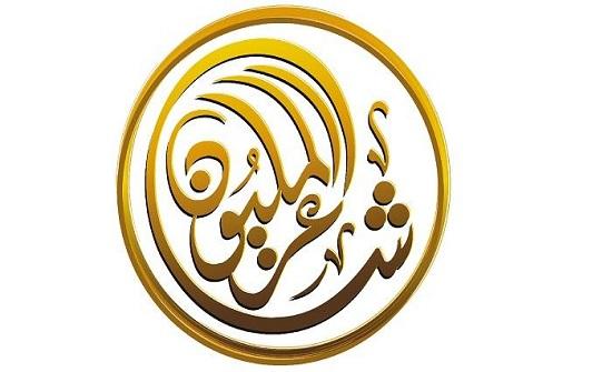 جائزة 5 ملايين درهم.. تتويج حامل بيرق شاعر المليون في أبوظبي غدا