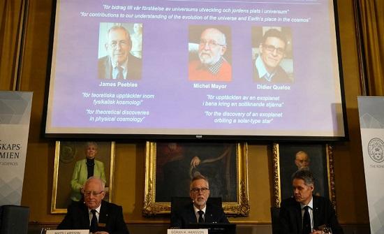 جائزة نوبل للفيزياء تذهب لثلاثة علماء من كندا وسويسرا