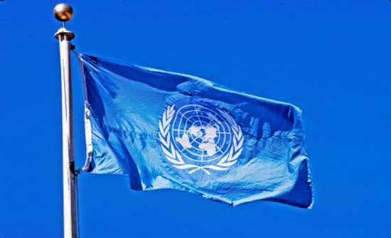 الأمم المتحدة تؤكد دعمها لاستقرار الأردن الشريك الرئيسي والمهم لها