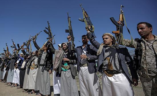 جماعة الحوثي باليمن تفرج عن رهينتين أميركيتين