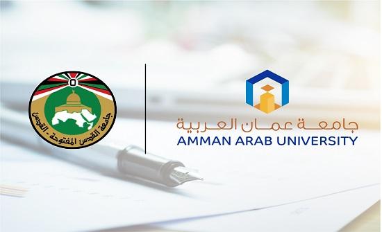 """جامعتا """"عمان العربية"""" و""""القدس المفتوحة"""" تنهيان استعداداتهما لعقد مؤتمر في المسؤولية المجتمعية للجامعات"""