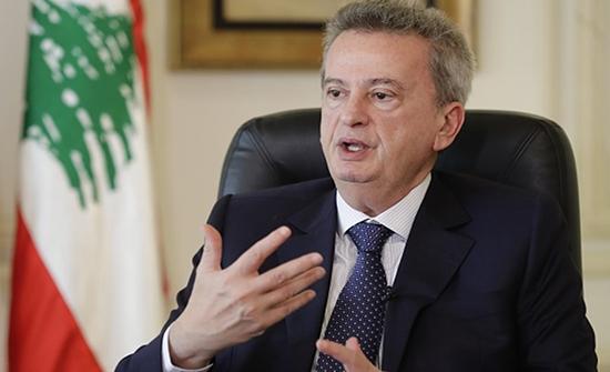 قرار قضائي بالحجز على أملاك حاكم مصرف لبنان