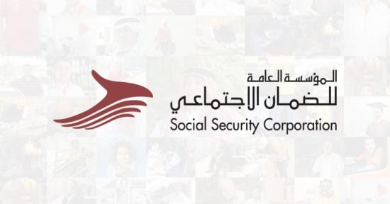 تعليق دوام إدارة فرع ضمان معان غدا