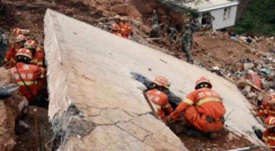فقدان 9 أشخاص بانهيار أرضي في الصين