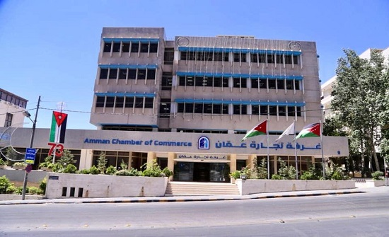 تجارة عمان تصدر 33029 شهادة منشأ خلال عشرة اشهر