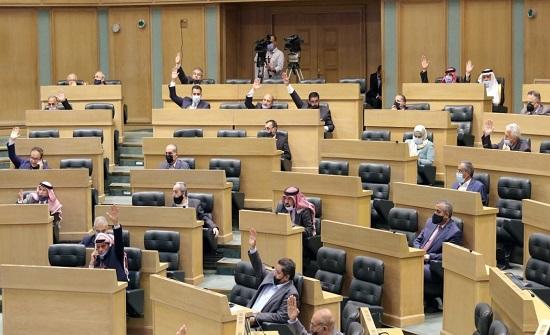 النواب يشرع بمناقشة مكافحة غسل الأموال وتمويل الإرهاب