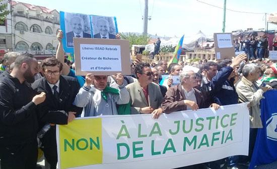 مسيرات حاشدة بالجزائر للمطالبة بإطلاق سراح يسعد ربراب (شاهد)