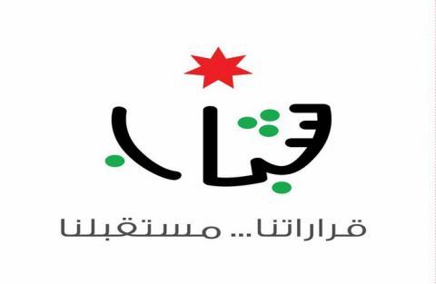 اختتام أعمال الدورة 44 لمجلس وزراء الشباب والرياضة العرب