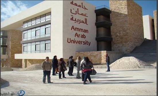 """""""عمان العربية"""" تصمم تطبيقين لخدمة حركة وقراءة الأشخاص ذوي الإعاقة"""