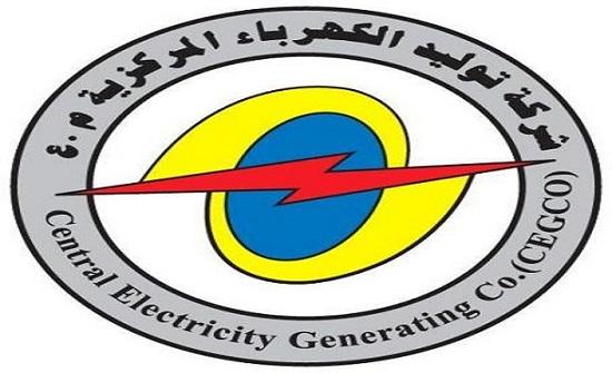 توليد الكهرباء تتبرع بـ 200 الف دينار دعمًا للجهود بمواجهة كورونا