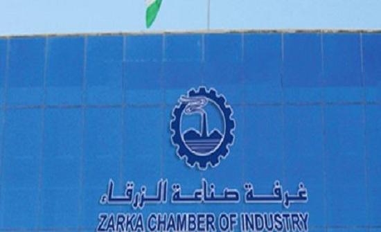 رئيس صناعة الزرقاء: انخفاض عجز الميزان التجاري يعزز فرص النمو