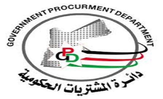 المشتريات الحكومية تكمل عطاءاتها السنوية بـ200 مليون دينار