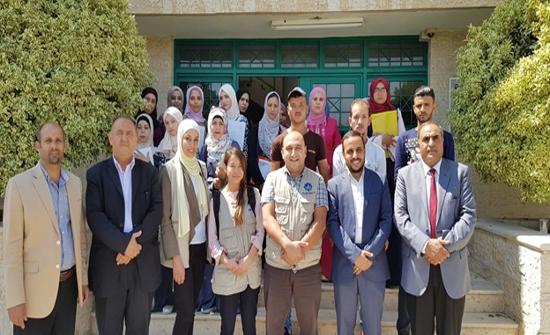 اليرموك تنفذ برامج تدريبية بالتعاون مع جمعية دار أبو عبدالله