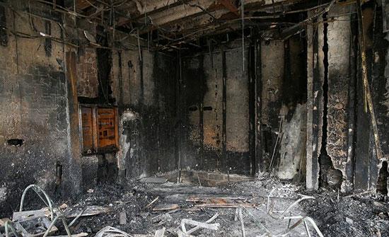 """""""العفو الدولية"""": 143 قتيلا على الأقل في احتجاجات إيران"""