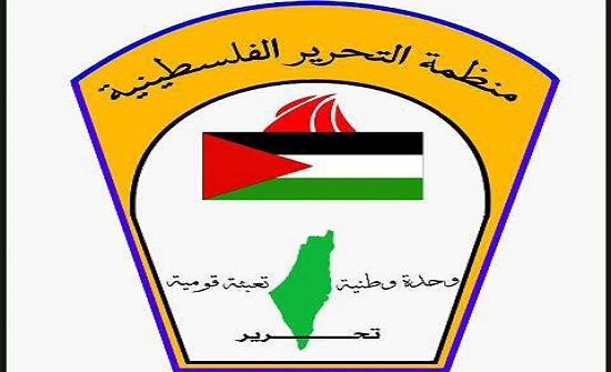 القيادة السياسية لمنظمة التحرير الفلسطينية في لبنان  تصدر بيانا حول تصريح وزير العمل اللبناني